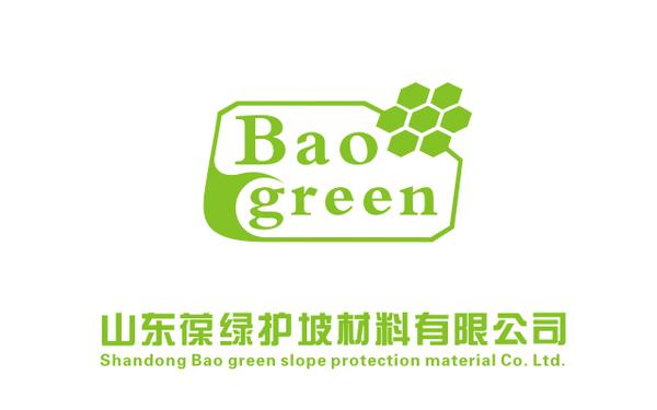 山东葆绿护坡材料有限公司LOGO设计
