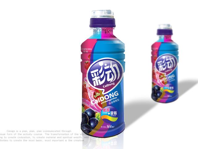 YUSHUI&品牌设计图2