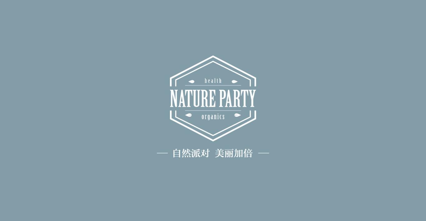 Nature party精油LOGO设计图2
