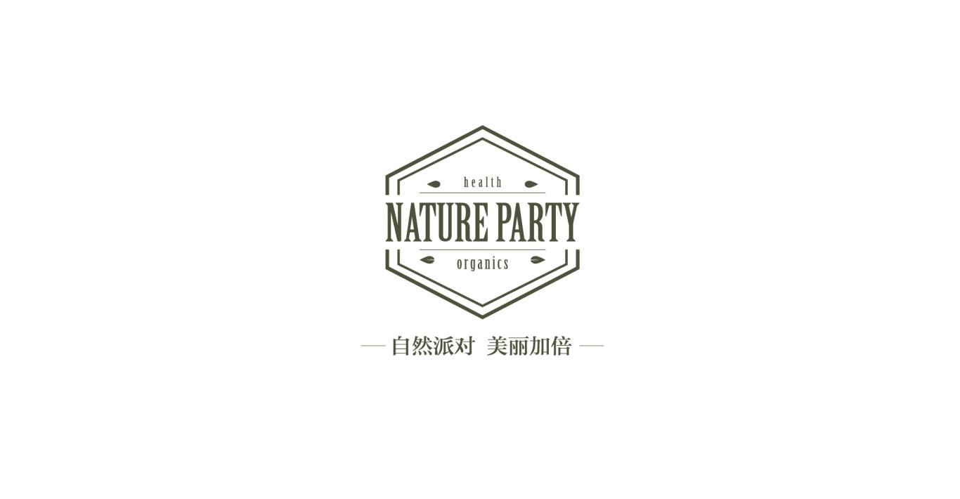 Nature party精油LOGO设计图1