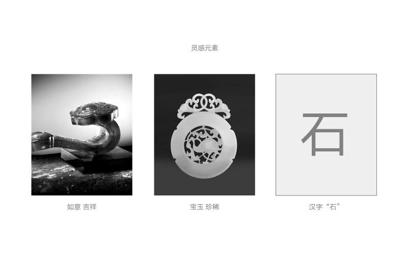东方珠宝品牌VI设计图21