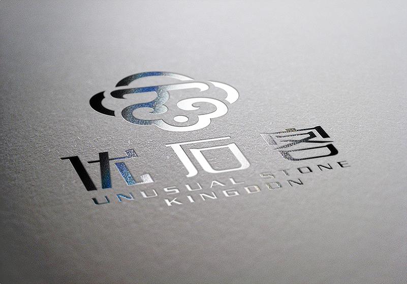 东方珠宝品牌VI设计图34