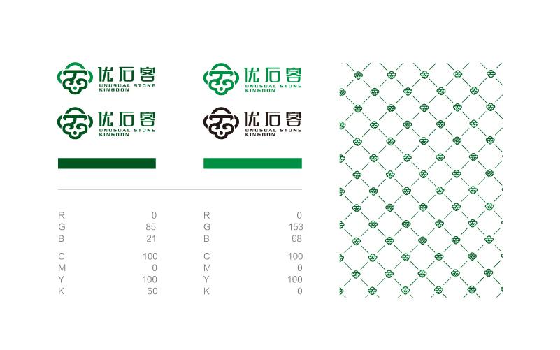 东方珠宝品牌VI设计图25
