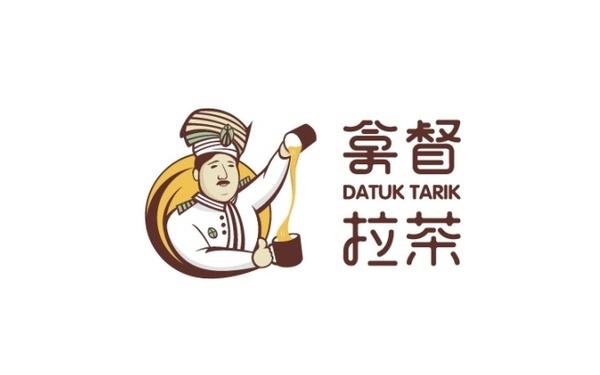 拿督拉茶 品牌标志设计