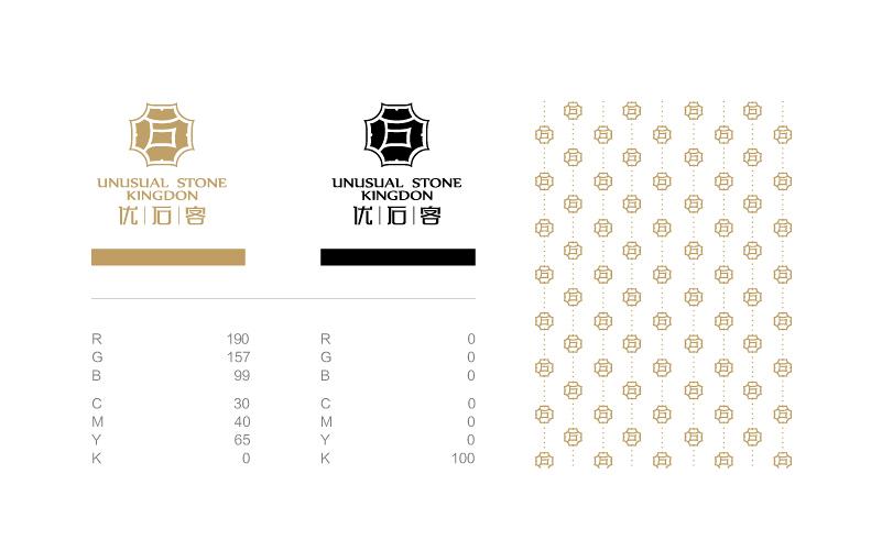 东方珠宝品牌VI设计图7