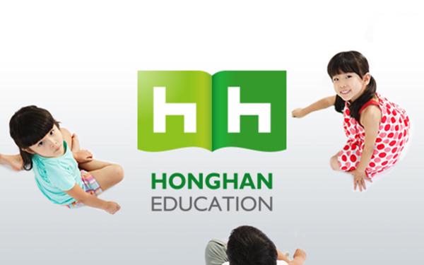 弘翰教育机构