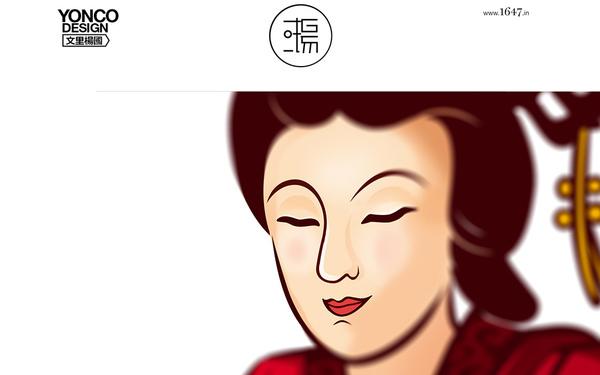 文里杨国案例--尚品萱