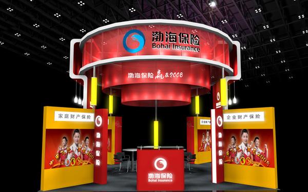 渤海保险集团展会展区设计