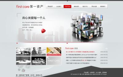第一摩码资产管理北京有限公司(...