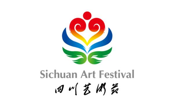 四川艺术节标志设计入围作品