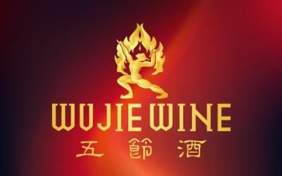 五节酒品牌设计与包装设计
