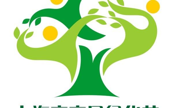上海市民绿化节LOGO