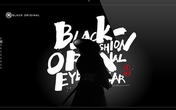 BLACK ORIGINAL时尚武侠