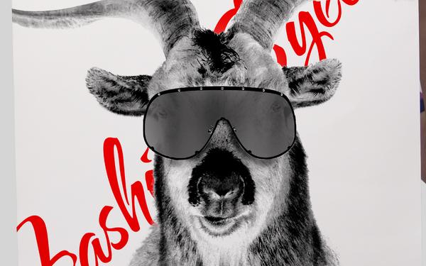 羊年快乐 时尚眼镜海报设计