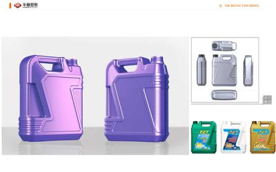 瓶型包装设计