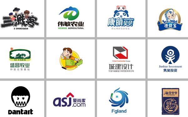 logo设计案例集