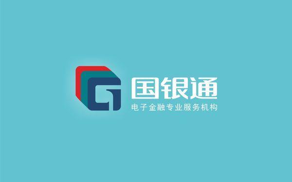 国银通品牌logo、VI设计