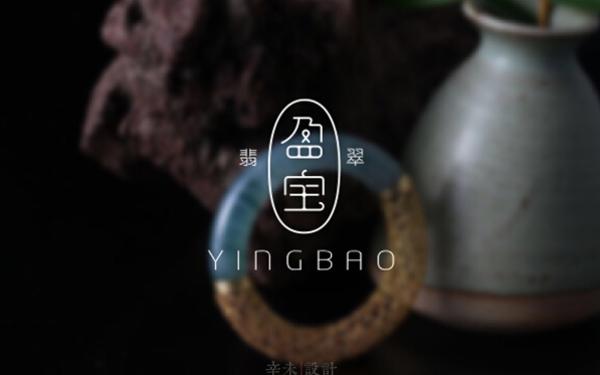 盈宝翡翠字体logo