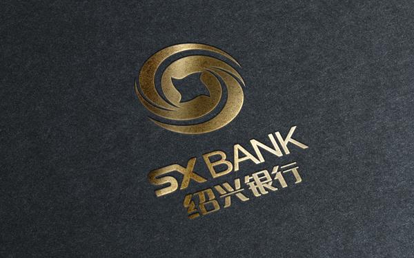绍兴银行logo设计