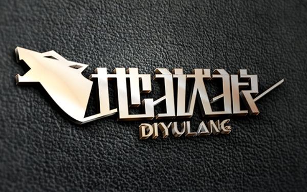 DIYULANG标志设计