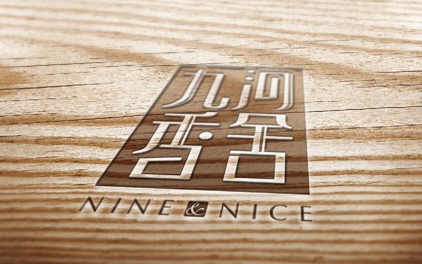 中式餐饮VI设计