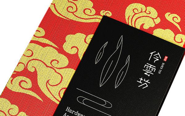 伶雲坊-品牌及包装设计