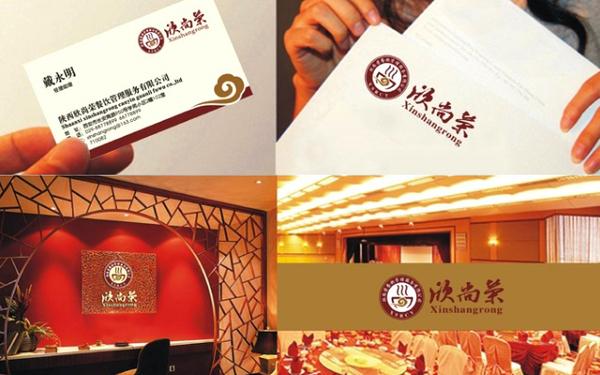 陕西欣尚荣餐饮管理有限公司标志设计