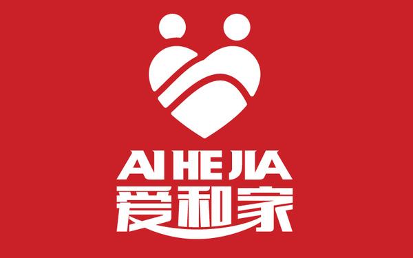 爱和家标志设计