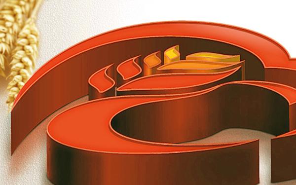 蛋糕品牌设计  面包店LOGO设计  食品公司VI设计