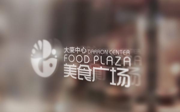 大荣中心美食广场标志