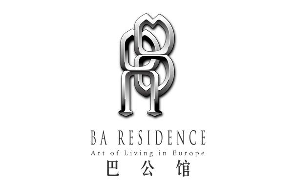 巴公馆logo设计