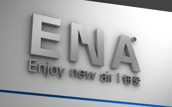 ENA空气净化器品牌全案服务