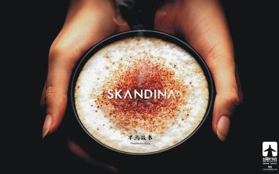 斯堪底那咖啡店
