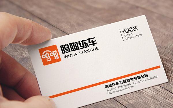 练车app logo设计
