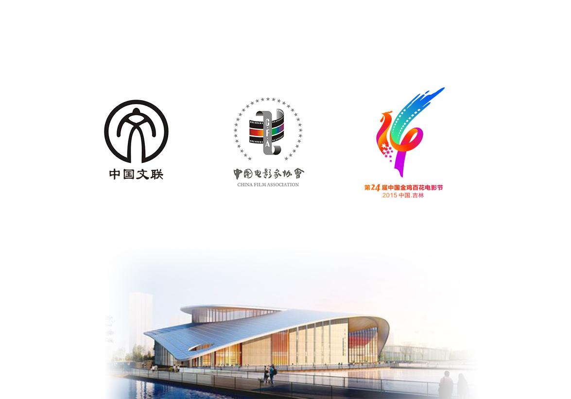 第24届金鸡百花电影节LOGO设计图0