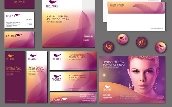化妆品标志VI设计
