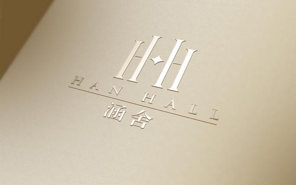 涵舍品牌形象设计
