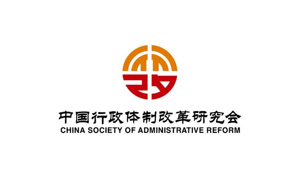 行政体制研究会Logo设计