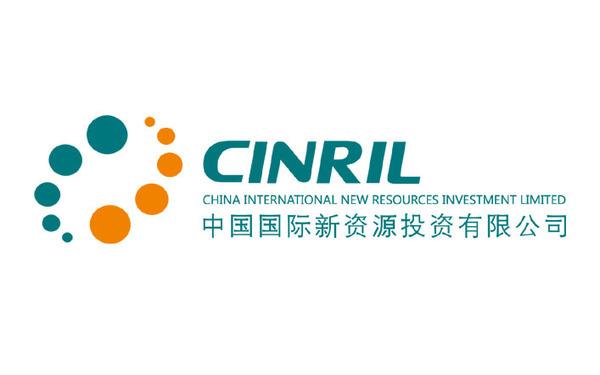 中国国际新资源投资有限公司logo设计