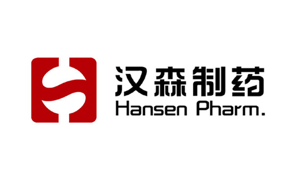 湖南汉森制药集团有限公司logo设计