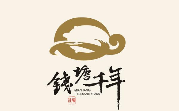 钱塘千年甲鱼logo设计与vi设计