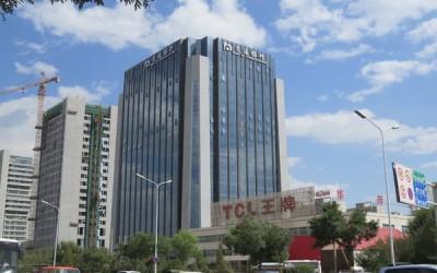 交通银行内蒙古呼和浩特网点形象标识工程