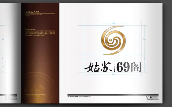 姑苏69阁品牌形象