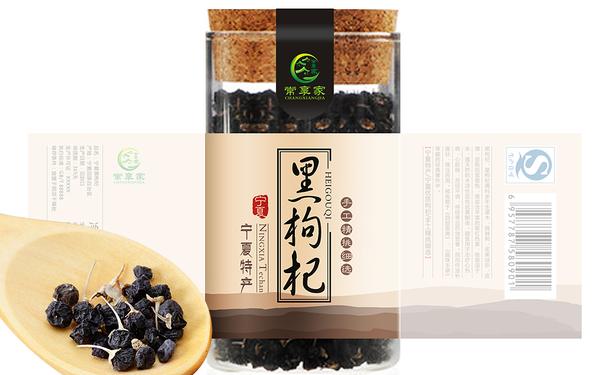 枸杞芽茶包装设计