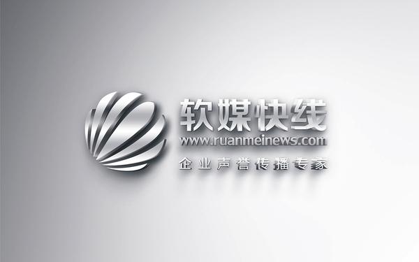 软媒快线LOGO与VI设计