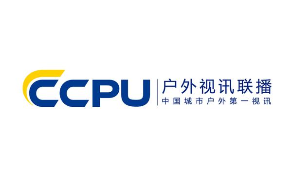 光电行业 能源行业logo设计 vi设计