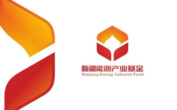 新疆能源产业基金