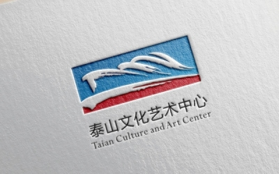 泰山文化艺术中心(地标)
