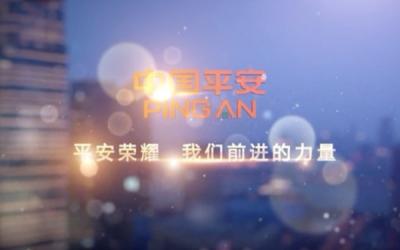 中国平安集团钻石组织宣传片拍摄