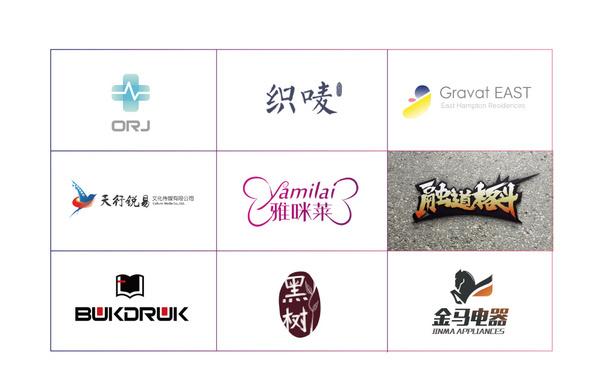 2014-2015上半年logo作品集合